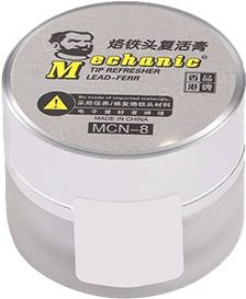 MCN-8 Iron Welding and Rust Removal Revitalizing Cream - Silver