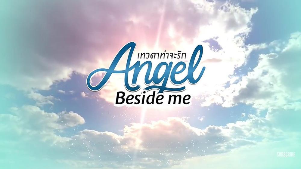 Angel Beside Me 2020