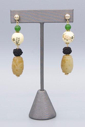 Yellow Peony Earrings