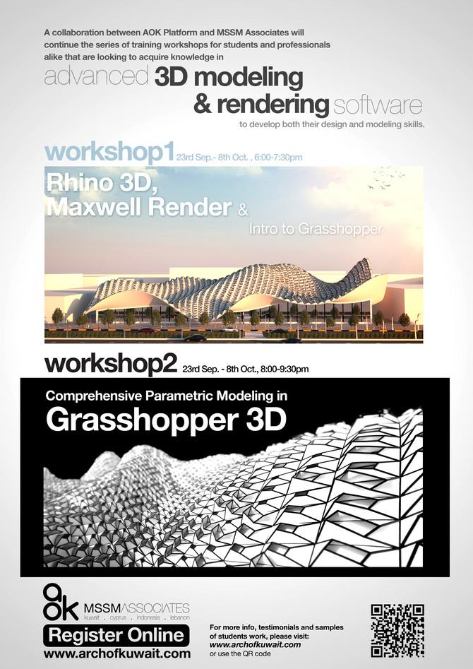MSSM Associate Holds 3D Modelling and Rendering Workshop