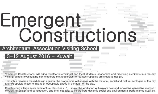 MSSM Associate Tutors first Architectural Association Visiting School in Kuwait
