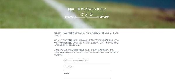 入会イメージ.jpg