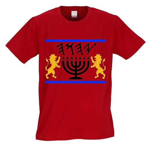 Feast/Yah/Lion of Judah