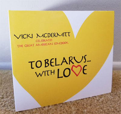 To Belarus With Love