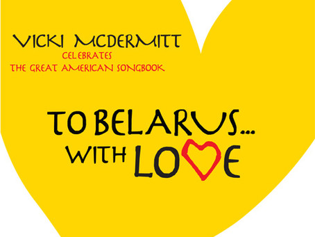 To Belarus... with LOVE! CD In Production
