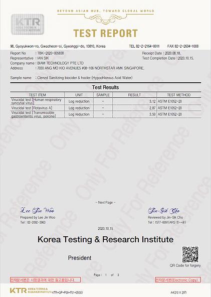 KTR Test report.png