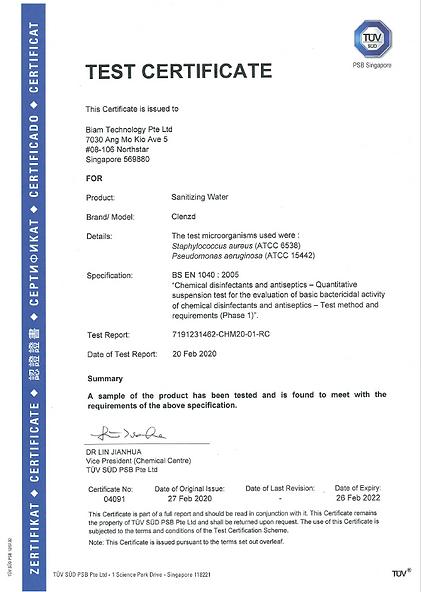 TUV SUD Report.png