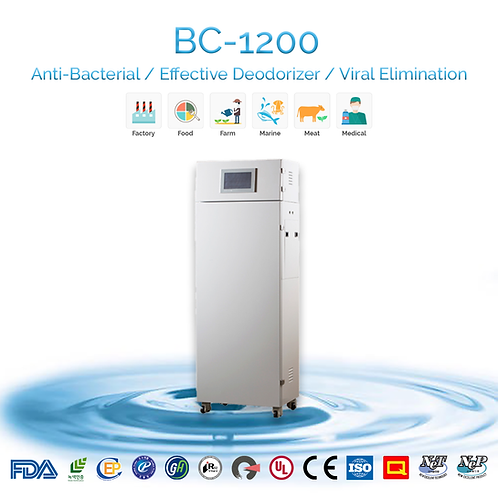 BC-1200 Electrolyzer
