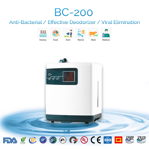 BC-200 Electrolyzer