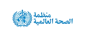 logo-who-arabic.png