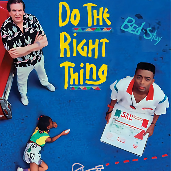 Amazon Night at the Drive In: Do The Right Thing