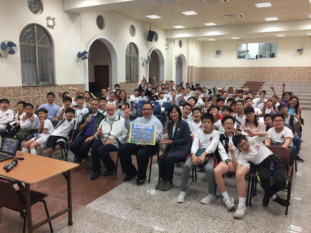 2018 香港慈幼小學來校交流 
