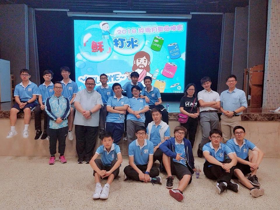 2020~2021 慈青同樂會