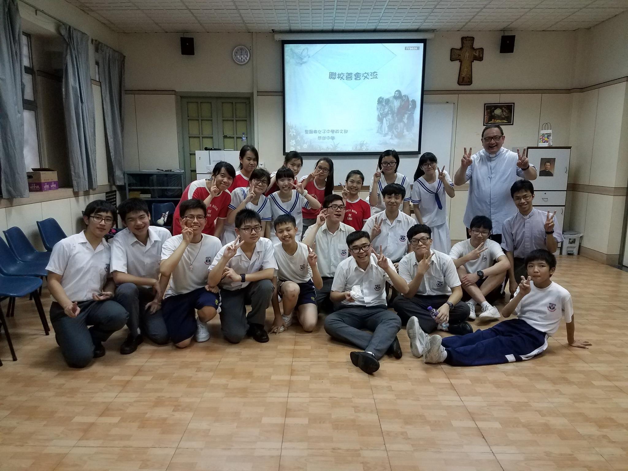 2016~2017 慈幼中學及聖羅撒英文女子中學交流日