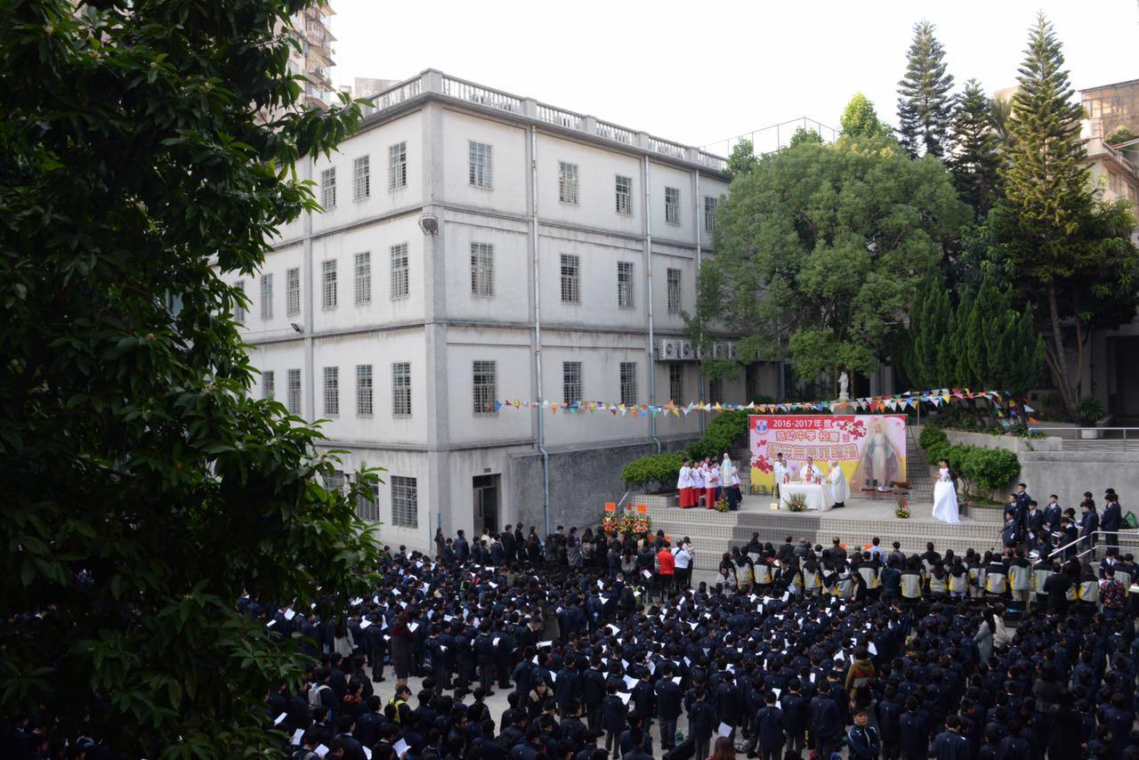 2016~2017 聖母無原罪瞻禮暨校慶感恩祭