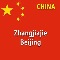 China Zhangjiajie Beijing