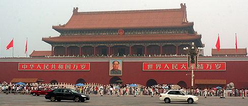 Gate of Heavenly Peace in Beijing