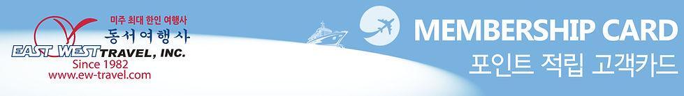 Membership card company logo