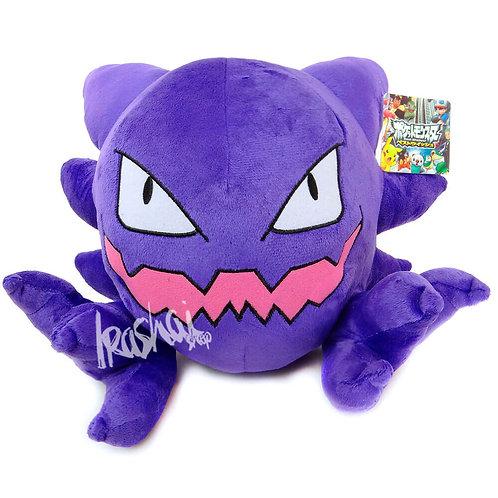 Pelúcia Haunter – Pelúcia Pokémon