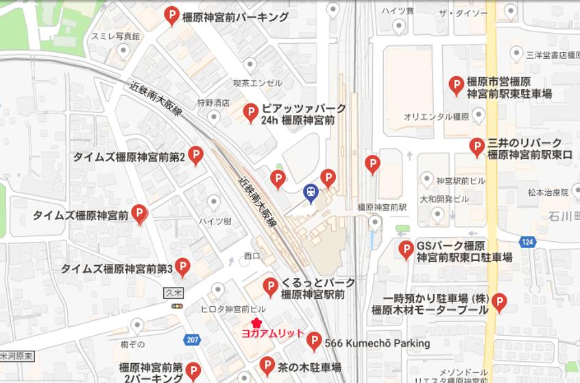 奈良 橿原で ヨガ・顔ヨガをするなら「ヨガアムリット」周辺コインパーキング