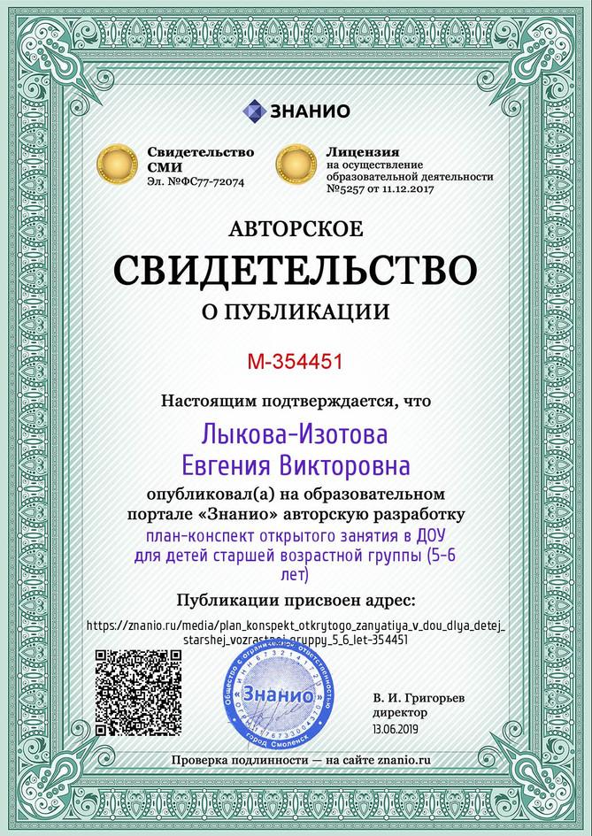 сертификкаты.jpg