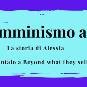 Di un femminismo arcaico