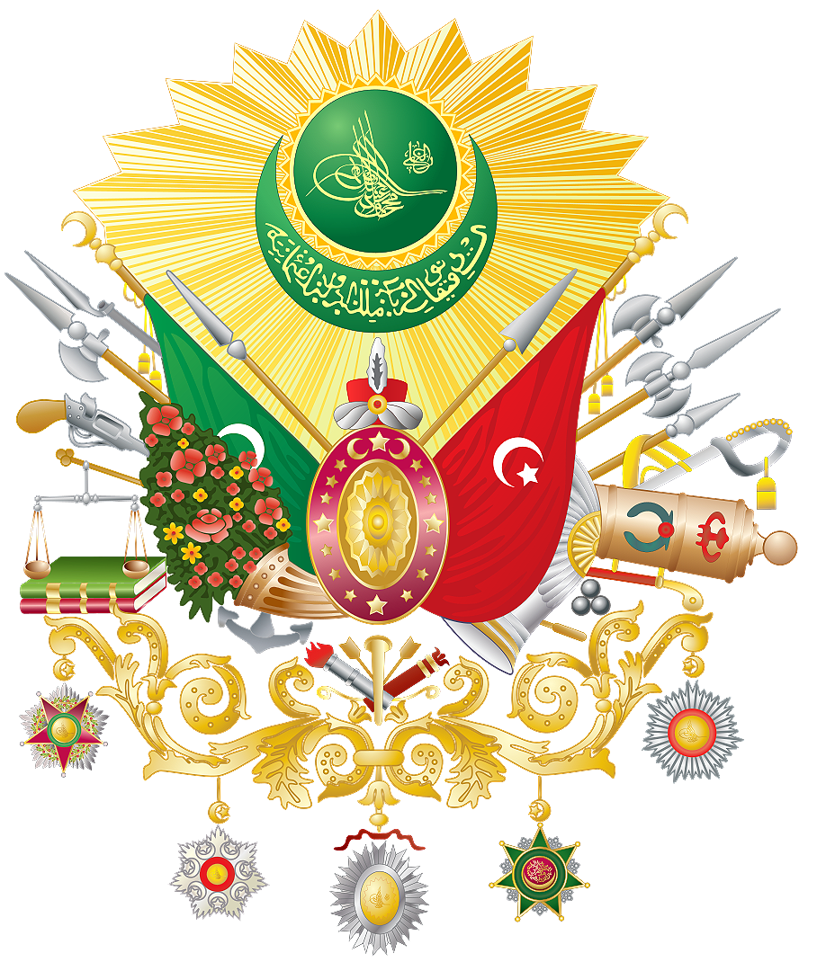 Coat of arms (1882–1923) of Ottoman Empire.