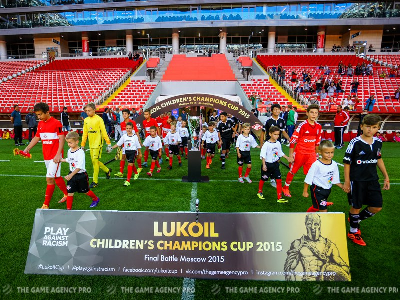 Lukoil Cup matches