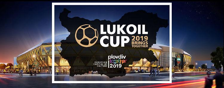 lukoil cup fb presentation background.jp
