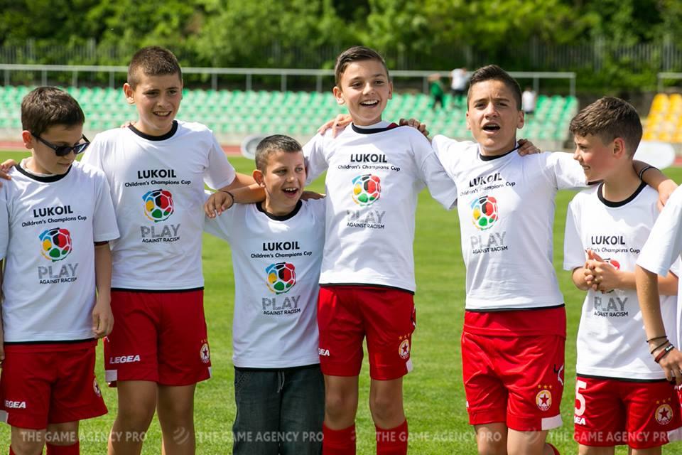 Детский кубок чемпионов ЛУКОЙЛ