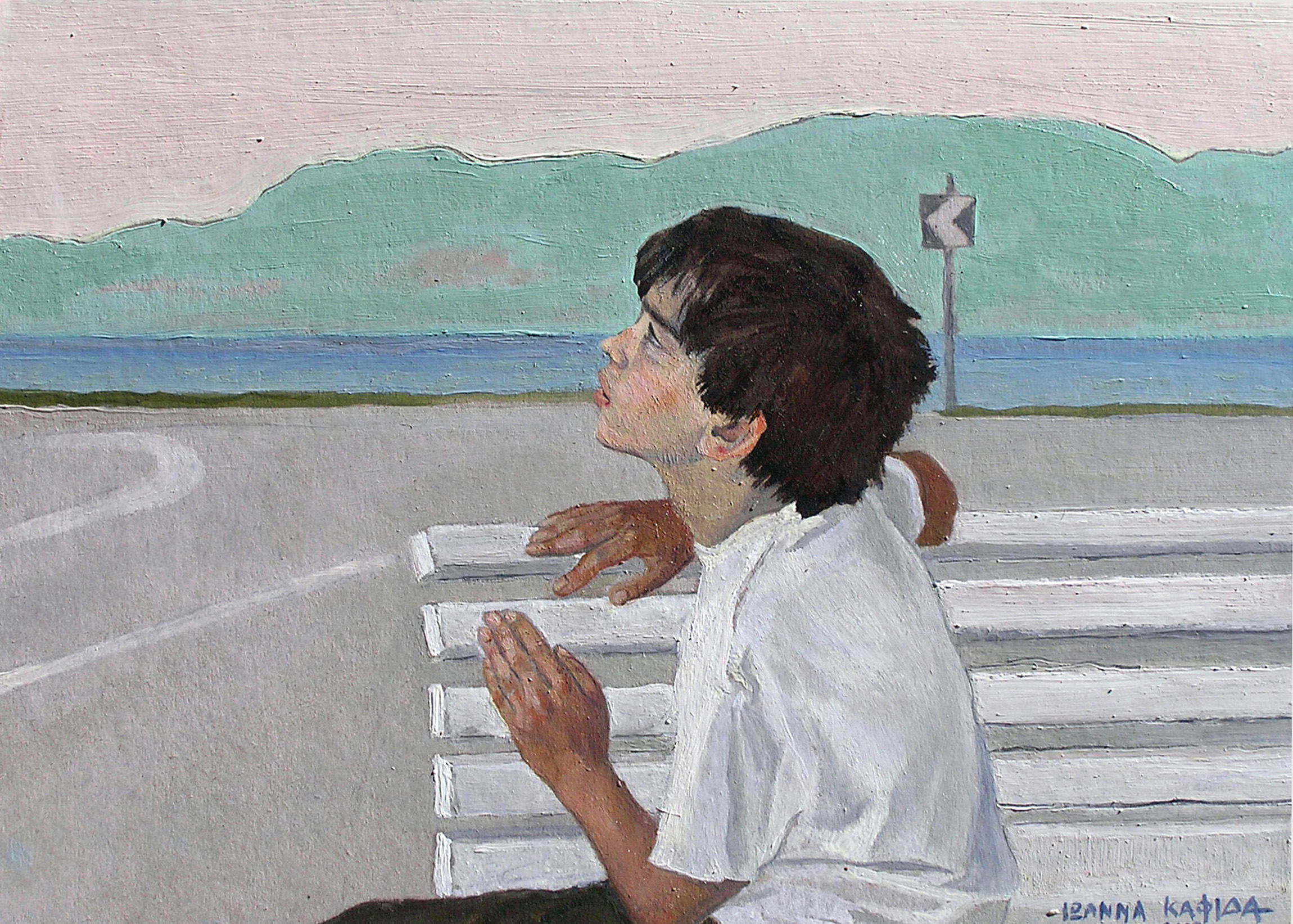 The boy and the road, 2008