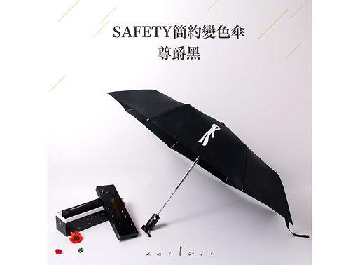 雨傘商品平設-01.jpg