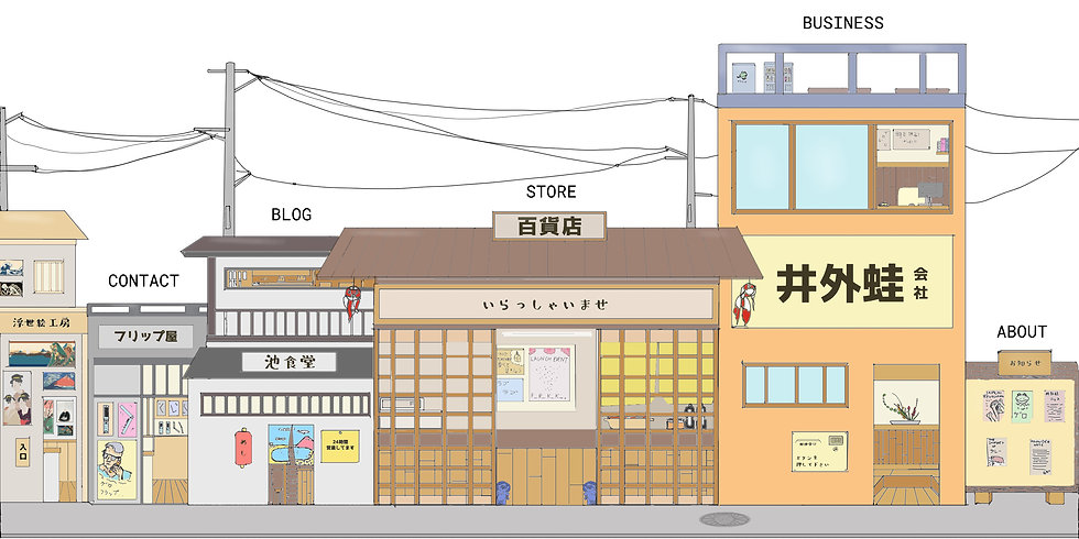 SHOUGAIWA STORE FRONT COLOR PAGE1 JPEGAr