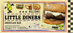 【FOOD BOOTH】LITTLE DINERS