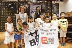 Teaching in Xi'an, China