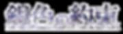 190522 銀色の約束ロゴ縮小.png