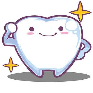 大網ひだまり歯科