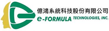 e-formula.png