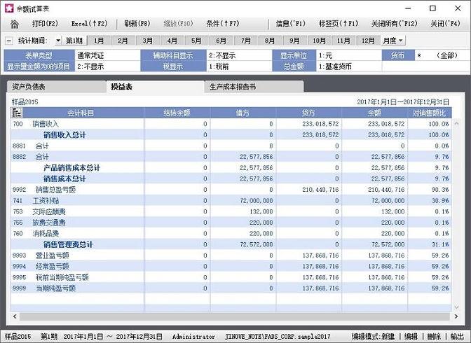 外国語対応(中国語).jpg