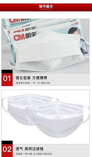 CM朝美 KN95(1個単位の販売になります)