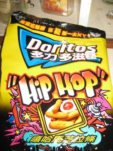 Hip Hop Flavor