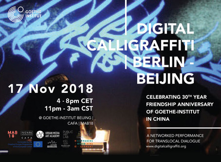 Digital Calligraffiti: Berlin - Beijing