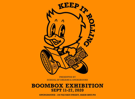 Keep It Rolling Boombox Exhibition