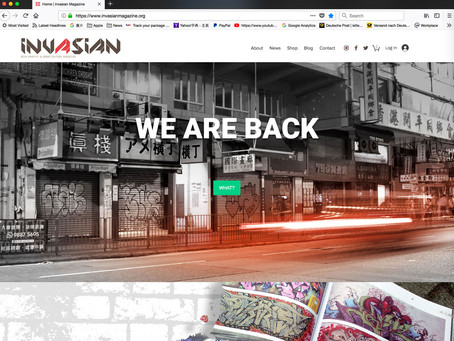 THE RETURN OF INVASIAN WEBSITE