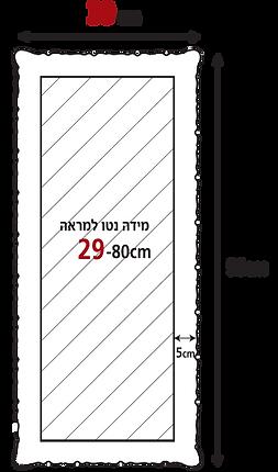 שוליים מסותתים 39/90