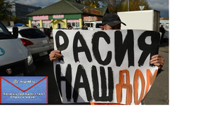 Только Русский язык так будоражит ум...
