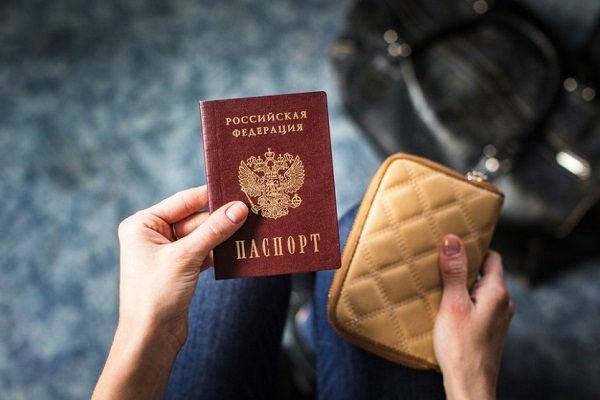 """Гражданство РФ в 2020 году под """"ключ"""""""