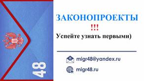 Для граждан — Украины, Белоруссии, Молдавии и Казахстана — предполагается значительно сократить срок