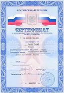 5-status-nositelya-russkogo-yazyka-min.j