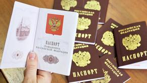 Получение гражданства Российской Федерации.